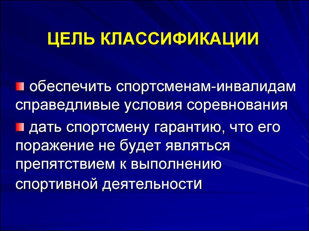 free «Управление инцидентами кибербезопасности» (150,00