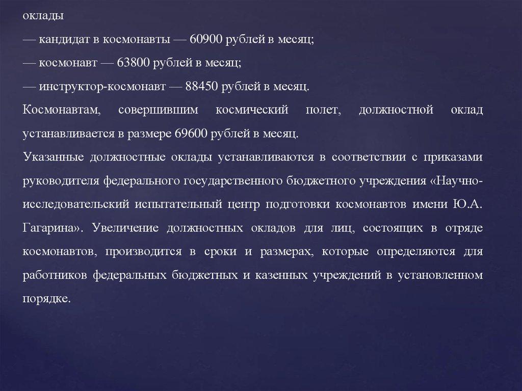 Ипотека с господдержкой ВТБ 24