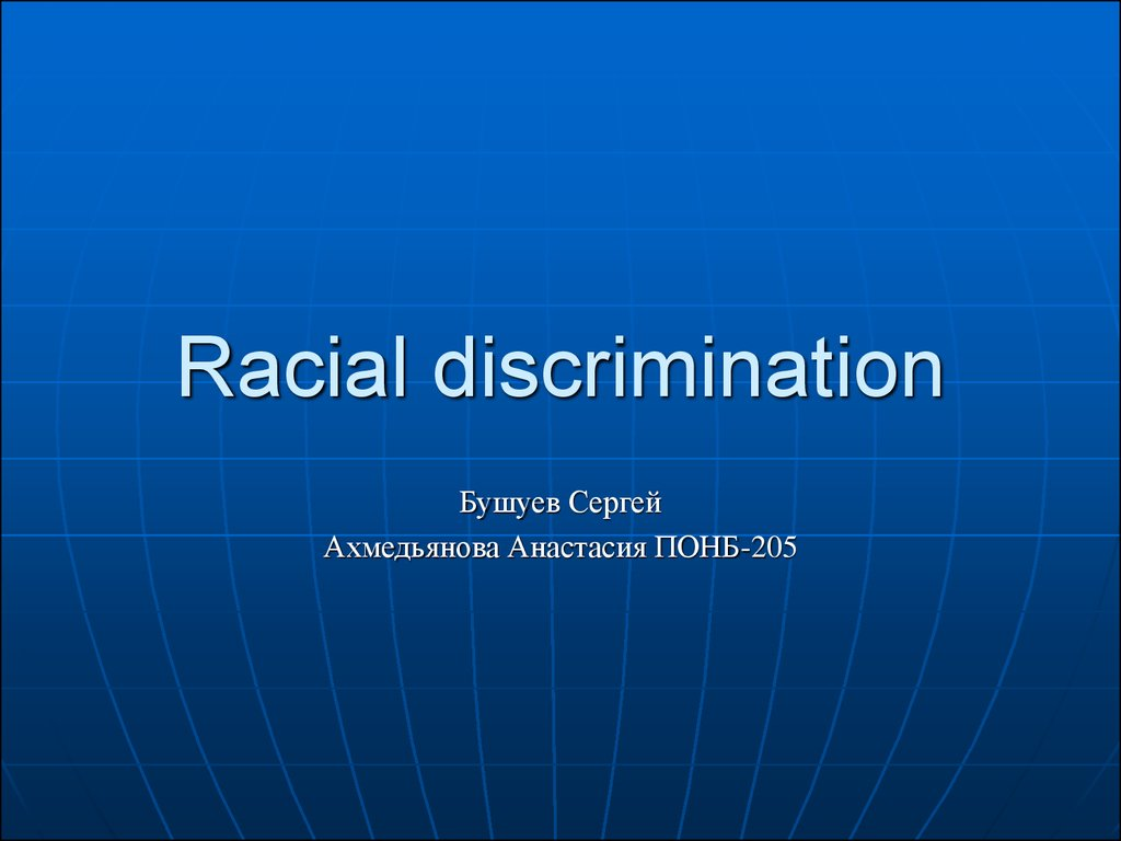 essays on race discrimination Outlining racial or gender discrimination at work sociology essay print reference this published: 23rd march, 2015 disclaimer: this essay.