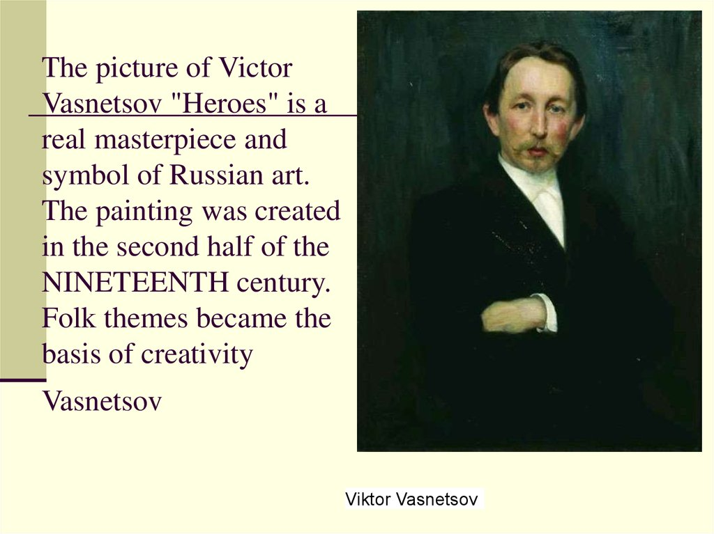 "The picture of Victor Vasnetsov ""Heroes"" is a real masterpiece and symbol of Russian art.  The painting was created in the second half of the NINETEENTH century. Folk themes became the basis of creativity Vasnetsov"