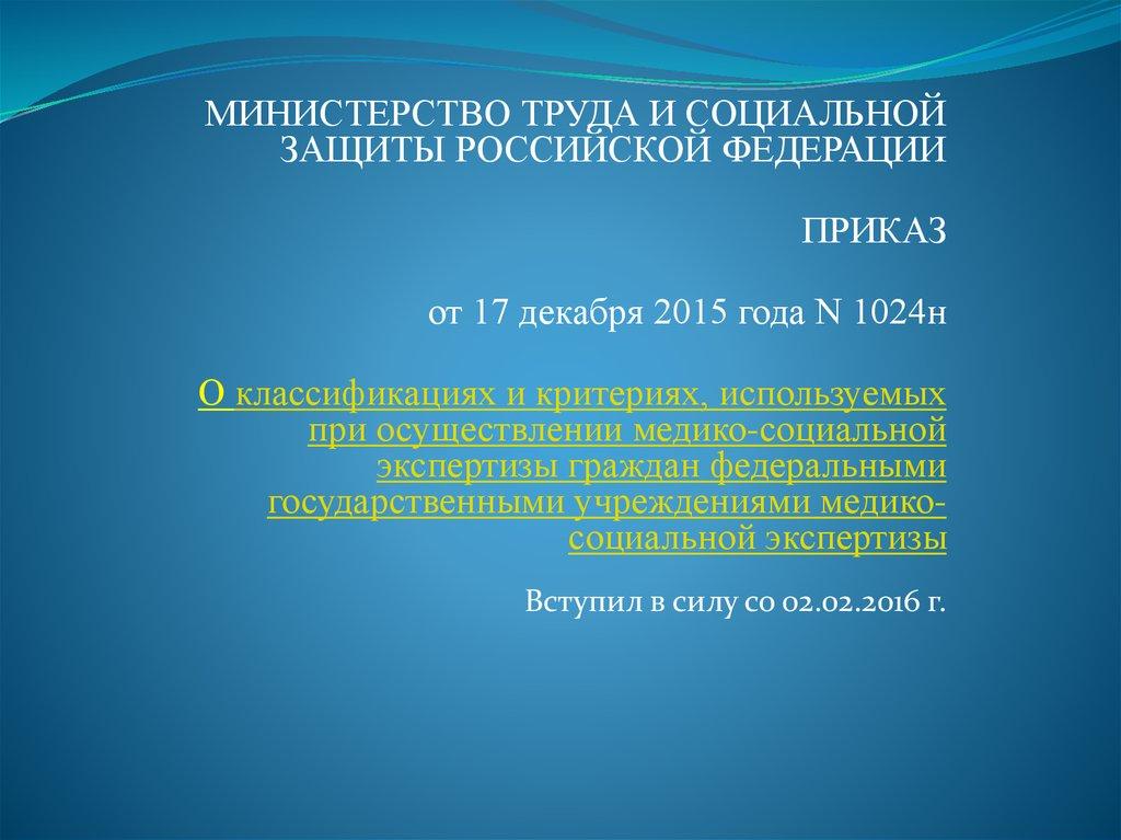 Сборник лучших практик региональной и муниципальной информатизации.