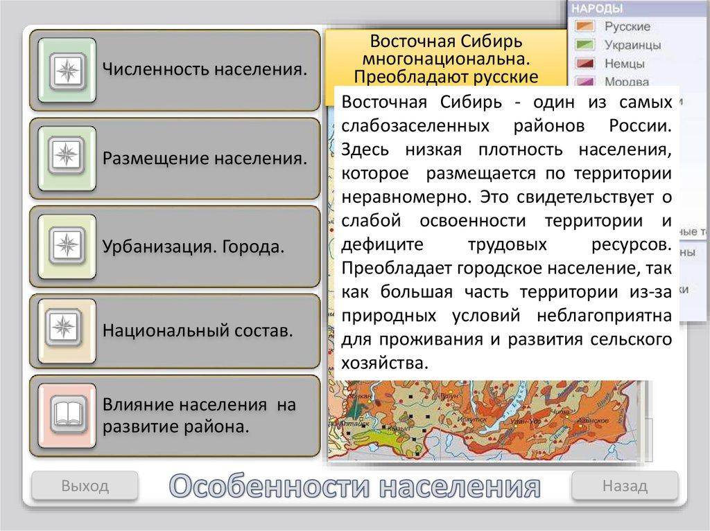 какую часть территории россии занимает регион авто в кредит без первоначального взноса запорожье