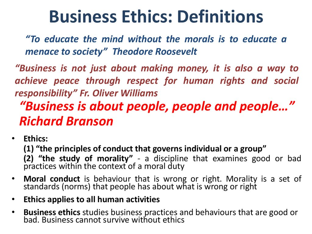 business ethics - презентация онлайн