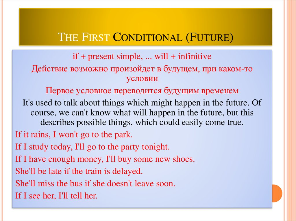 first conditional The second conditional is like the first conditional we are still thinking about the future we are thinking about a particular condition in the future, and the result of this condition.