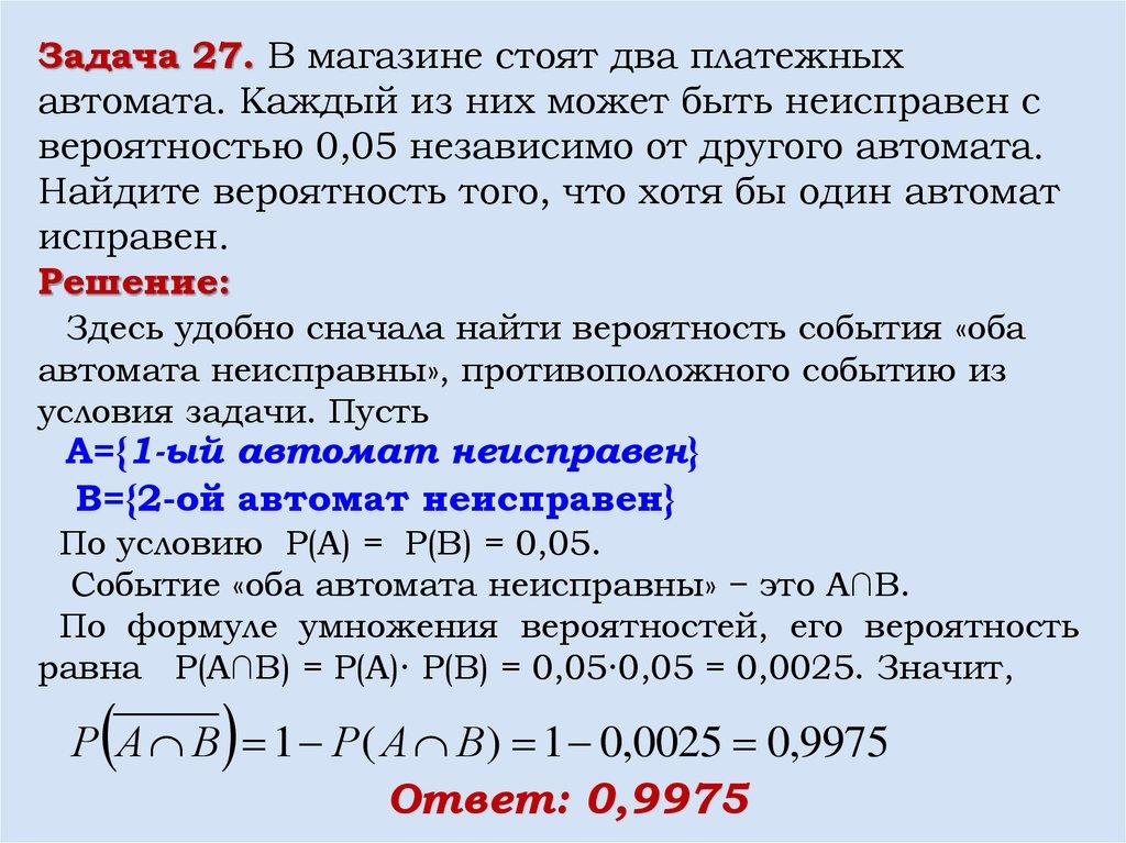 бойбул банк погашение кредита