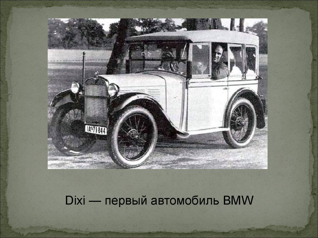 brief history of bmw Tips and advice a brief history of bmw bmw started making cars again in 1952, the first of which being the bmw 501 which was a large sedan they expanded their model range throughout the 1950s.