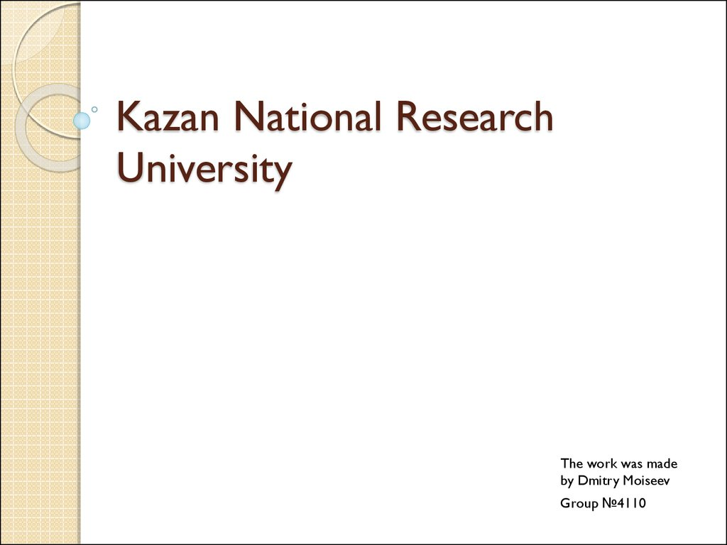 Kazan, Energetic University: faculties and tuition fees