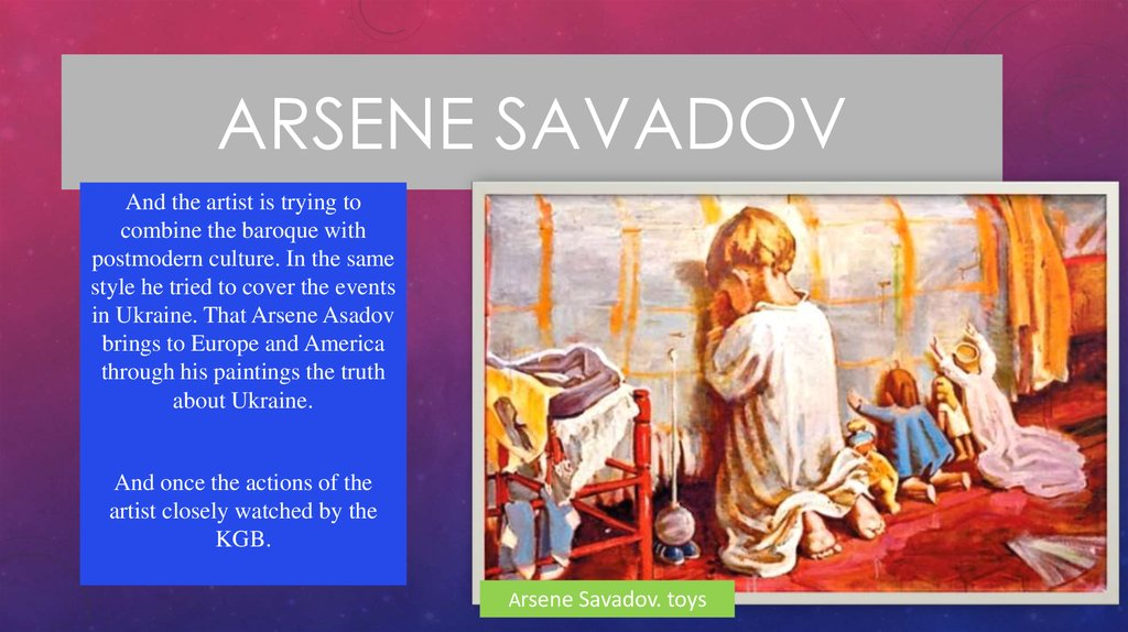 Arsene Savadov