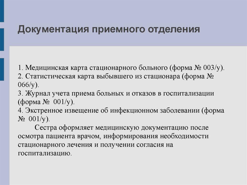прием металла казахстан olx