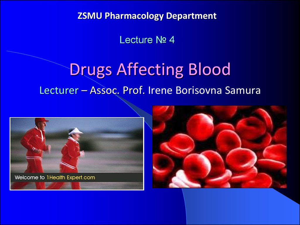 ZSMU Pharmacology Department Lecture № 4