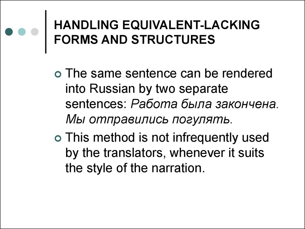 HANDLING EQUIVALENT-LACKING FORMS AND STRUCTURES