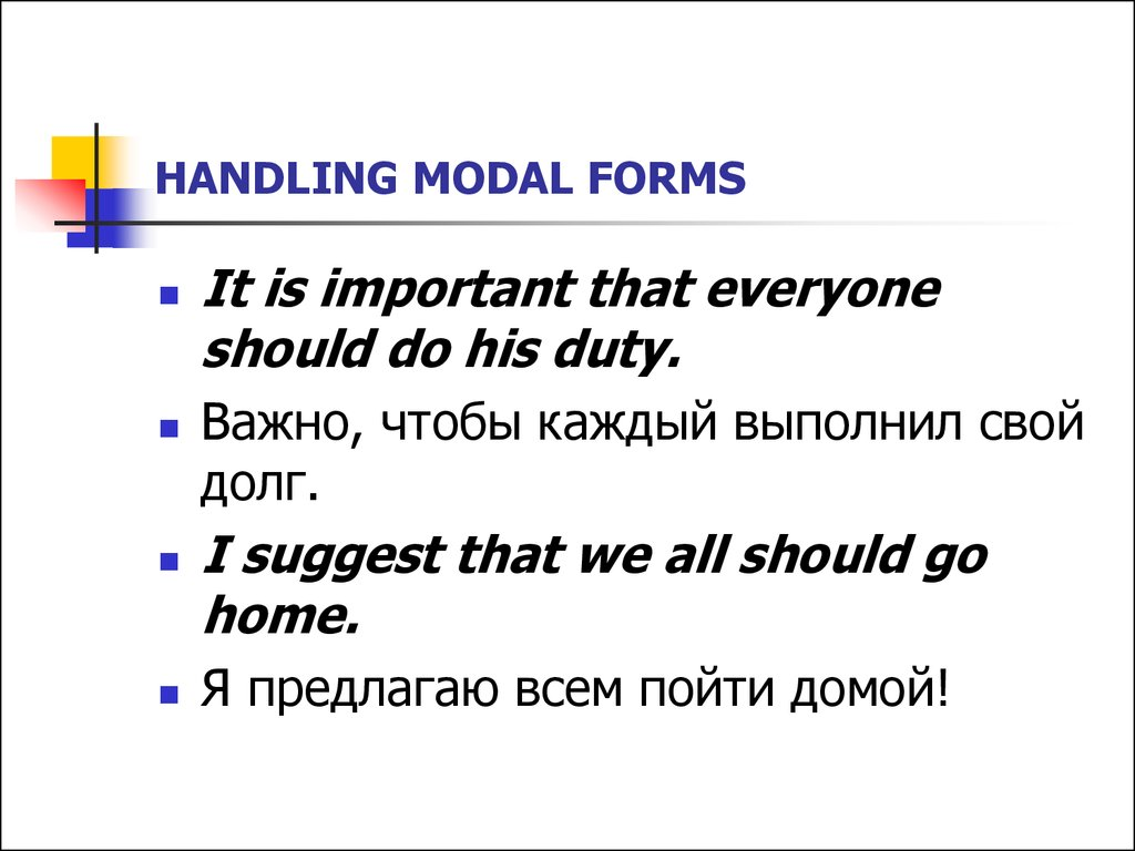HANDLING MODAL FORMS