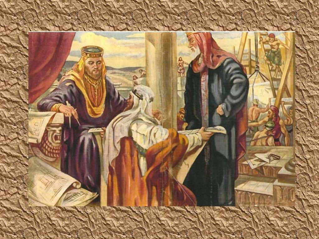 Гадание по гаданию царя соломона