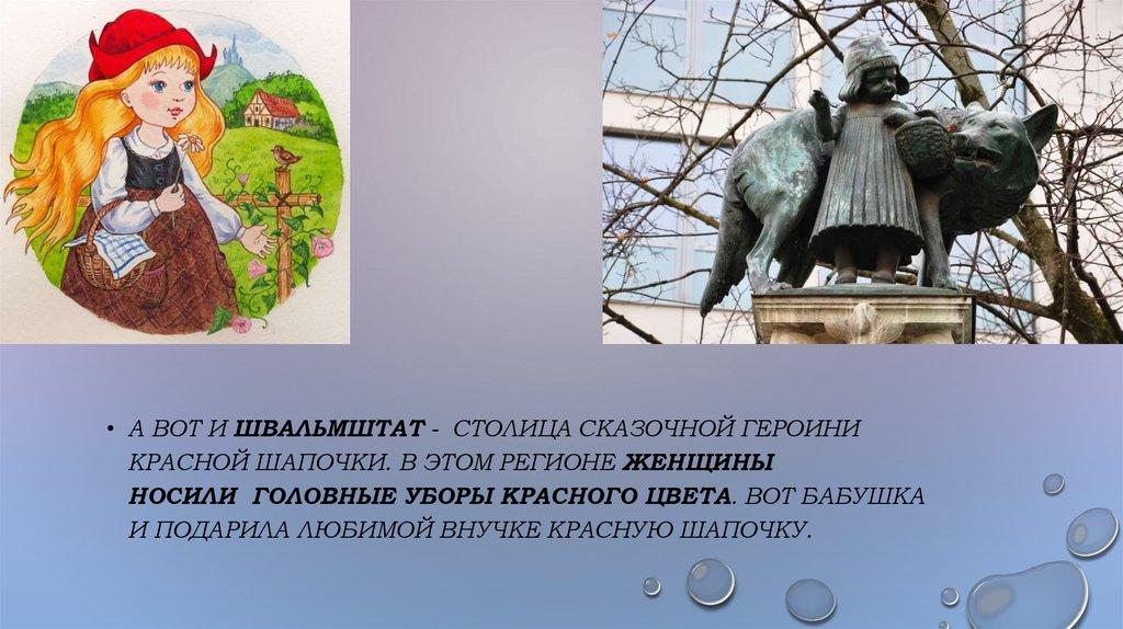 сказки братьев гримм | 574x1024