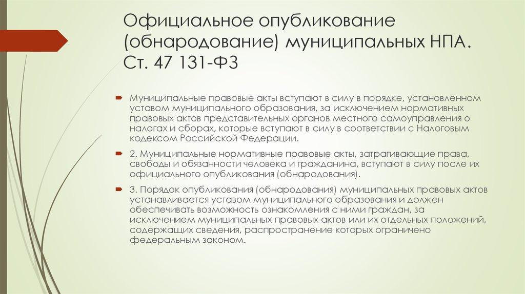 Начиная с года все документы публикуются в формате adobe pdf.