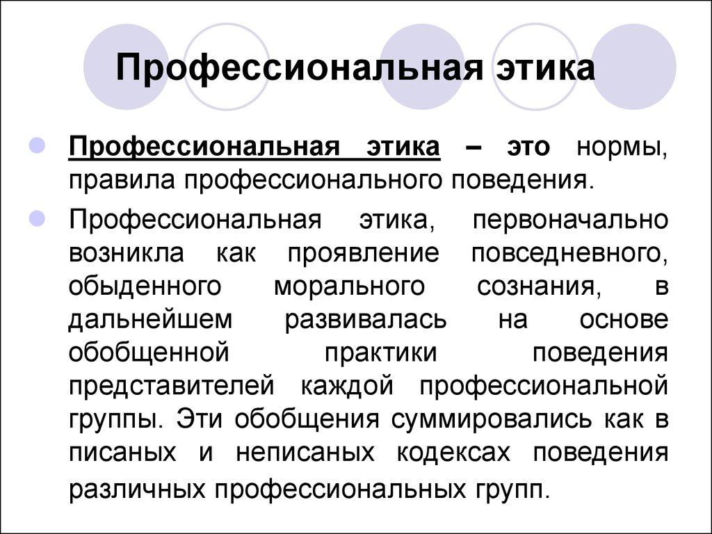основные правила безопасности работы в химических лабораториях москва издательство химия 1979
