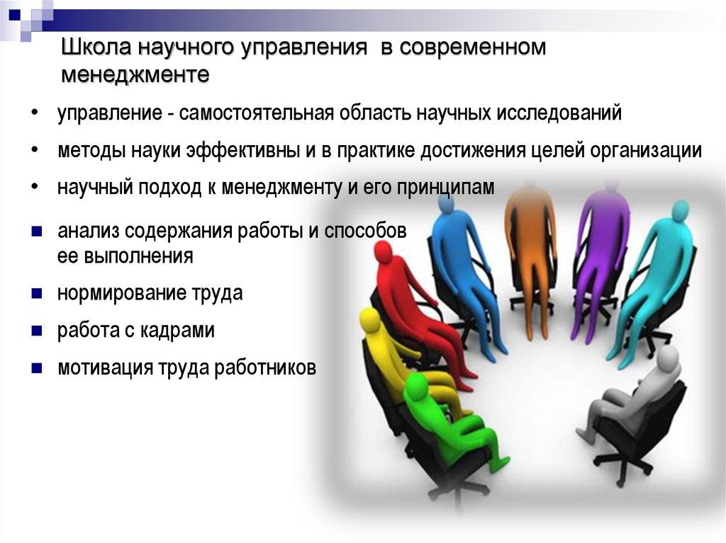 ebook Multilingualism in