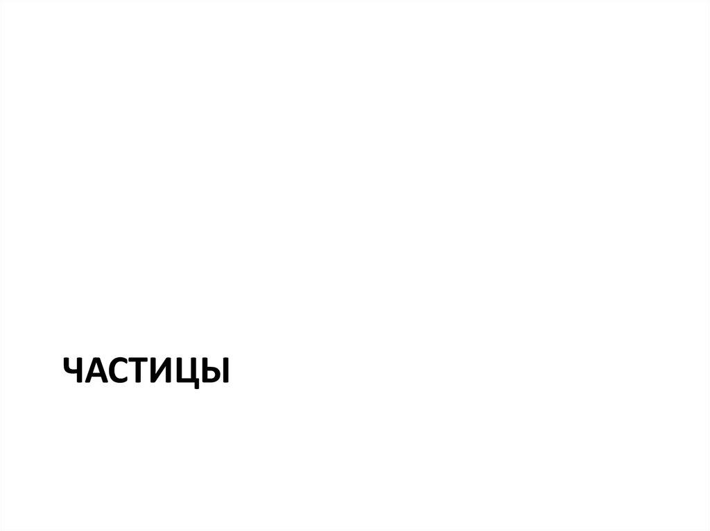 Московский кредитный банк рейтинг