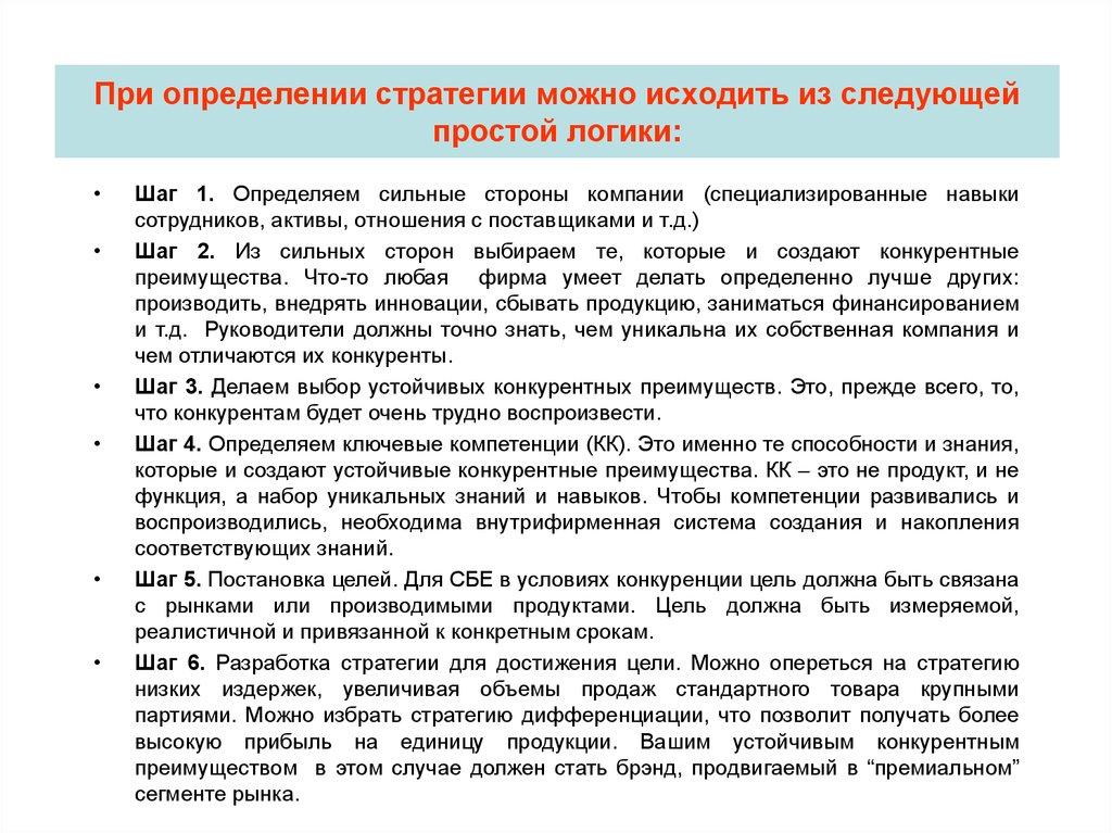 Manual on Chlorosilane Emergency