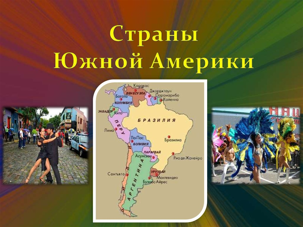 ecotourism in south american countries essay This essay analyzes the the location of this south american natural paradise allows people from countries in the in the polar region usually visit the.