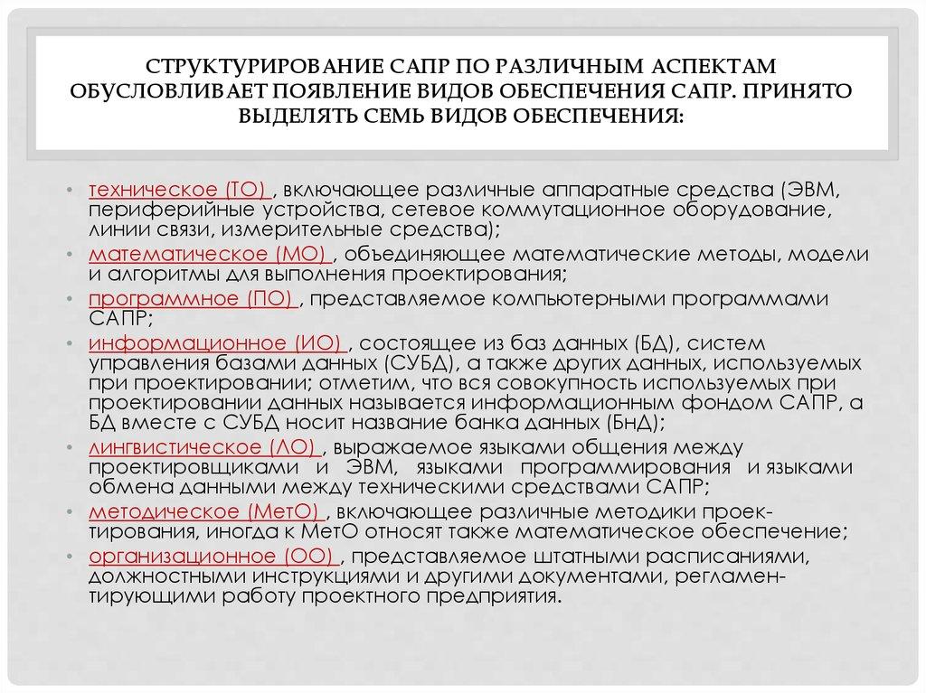 Материалов схема документооборота материалов фото 44