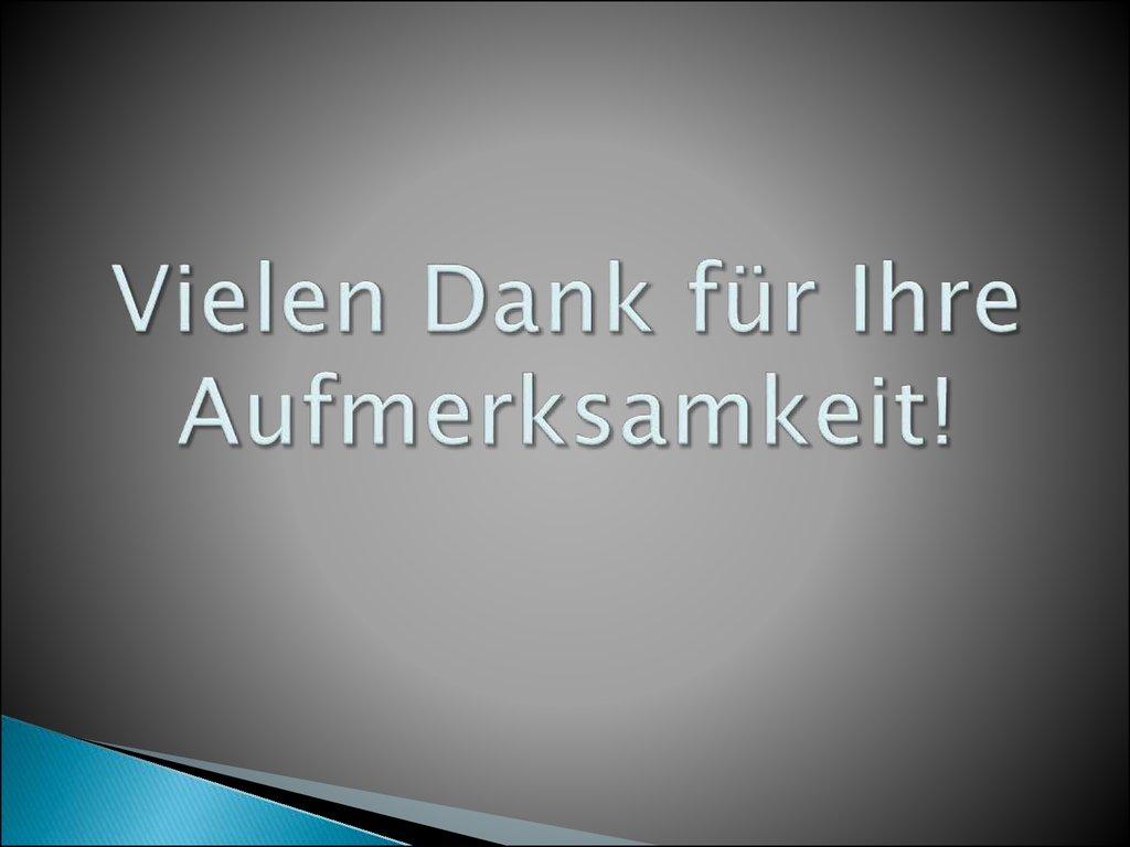 Erich Maria Remarque - презентация онлайн