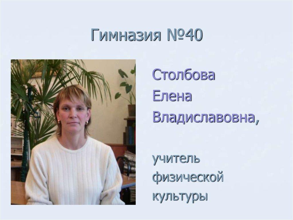 Девушка модель работы по укреплению здоровья школьников работа веб моделью плюсы и минусы