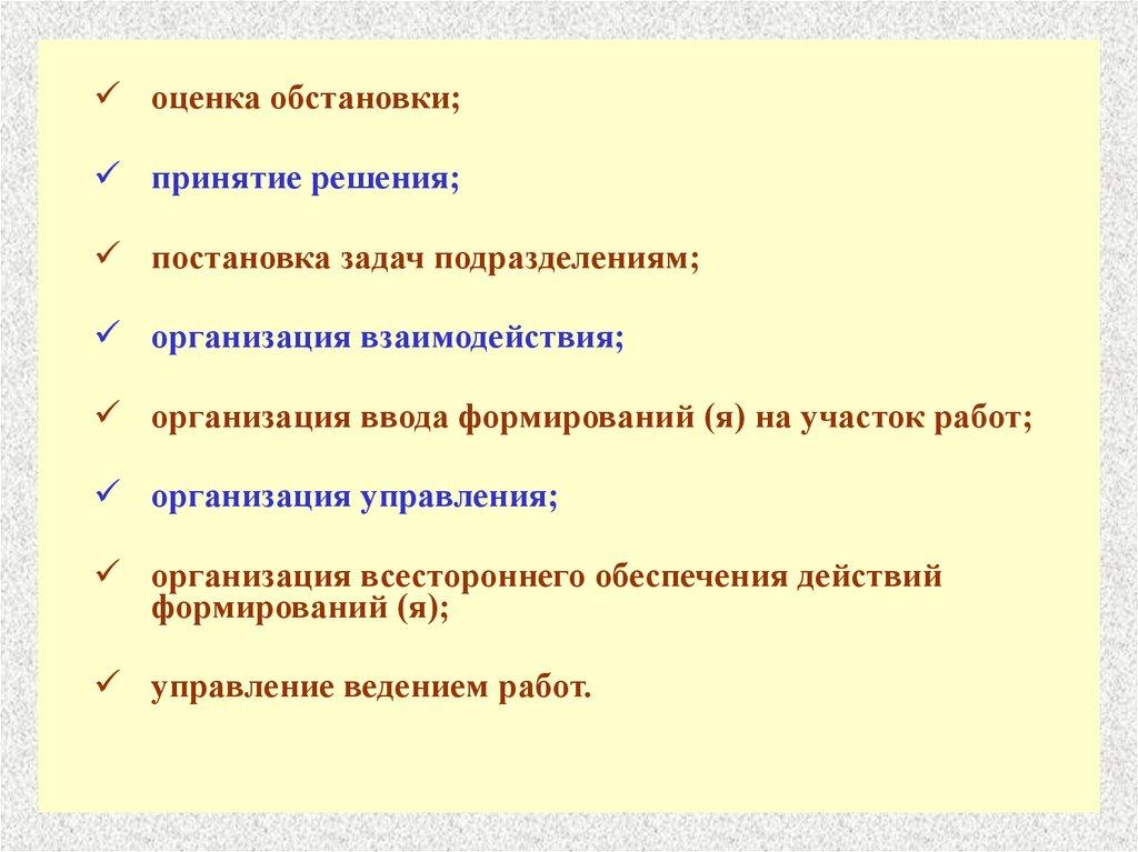 pdf аспектуальная классификация и аспектуальная