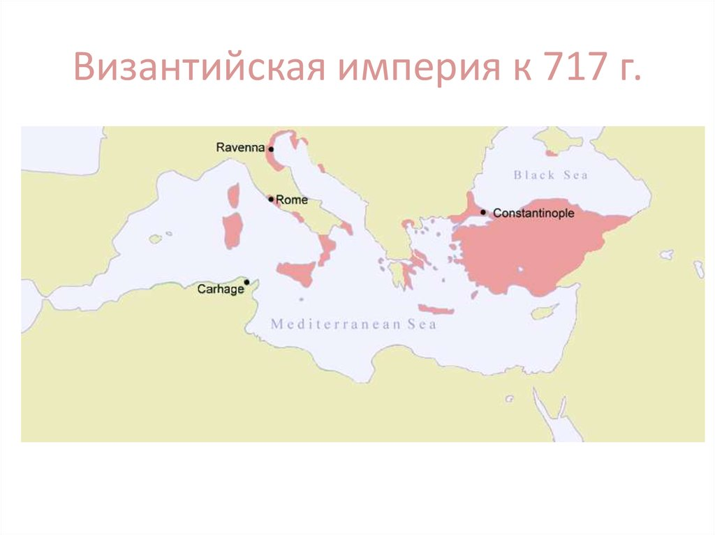 what byzantine empire influence The byzantine empire had a peace treaty with the seljuk turks however, michael's inability to provide protection against the nomads caused increased civil unrest in the east and gradually allowed turkish influence to grow.