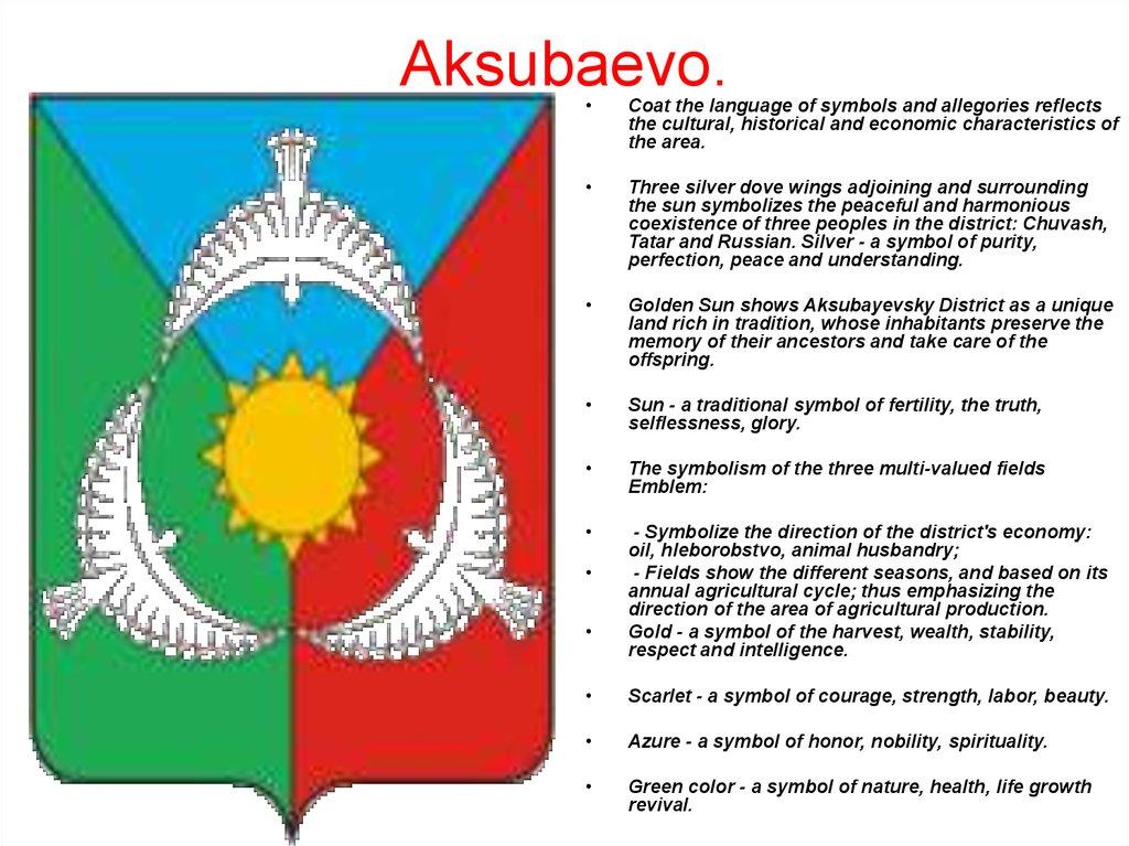 Coat Aksubaevsky Municipal District Of The Republic Of Tatarstan Of