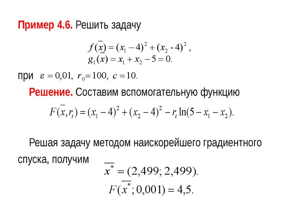 решения задач с параметром примеры