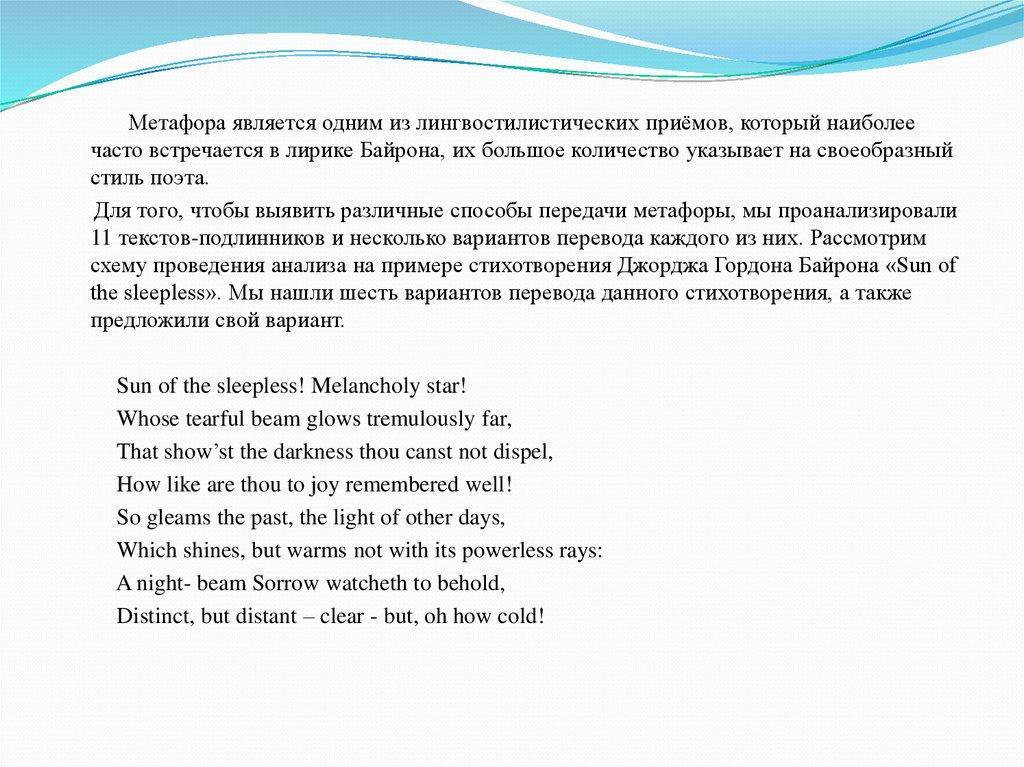 тема знакомство русский для начинающих