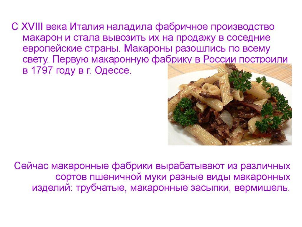 Рецепты вкусных блюд из печени с фото пошагово