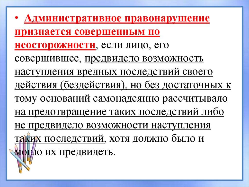 Требовать переводчика при административном правонарушении