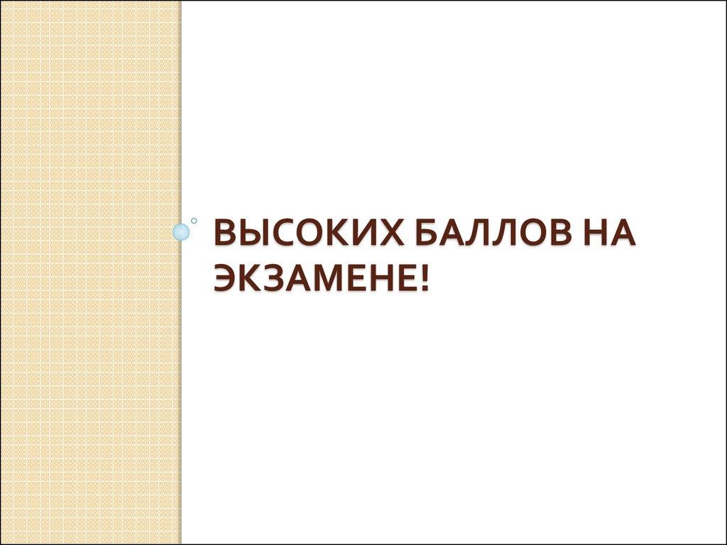 сочинения по русскому языку на тему знакомство с