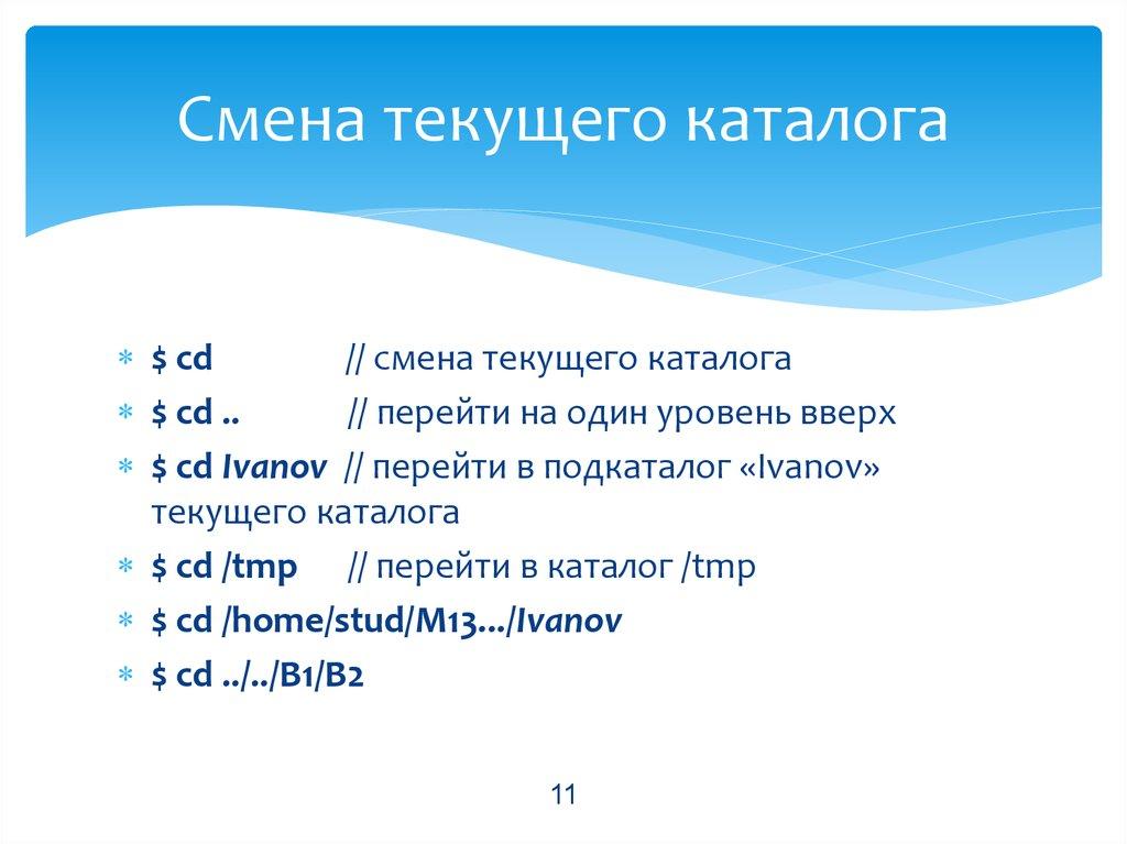 знакомство с linux 2 6
