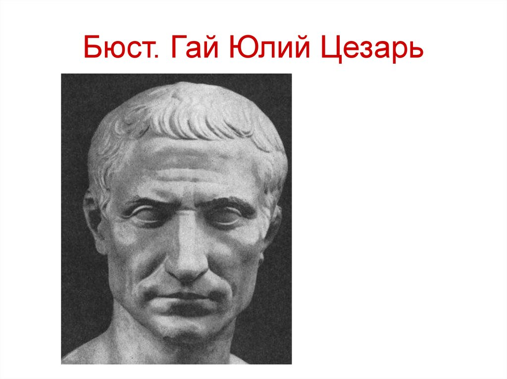 julius caesar themes Themes in julius caesar through reading we can learn valuable life lessons often times we learn from characters' mistakes even though this play was written hundreds of years ago, its lessons are timeless.