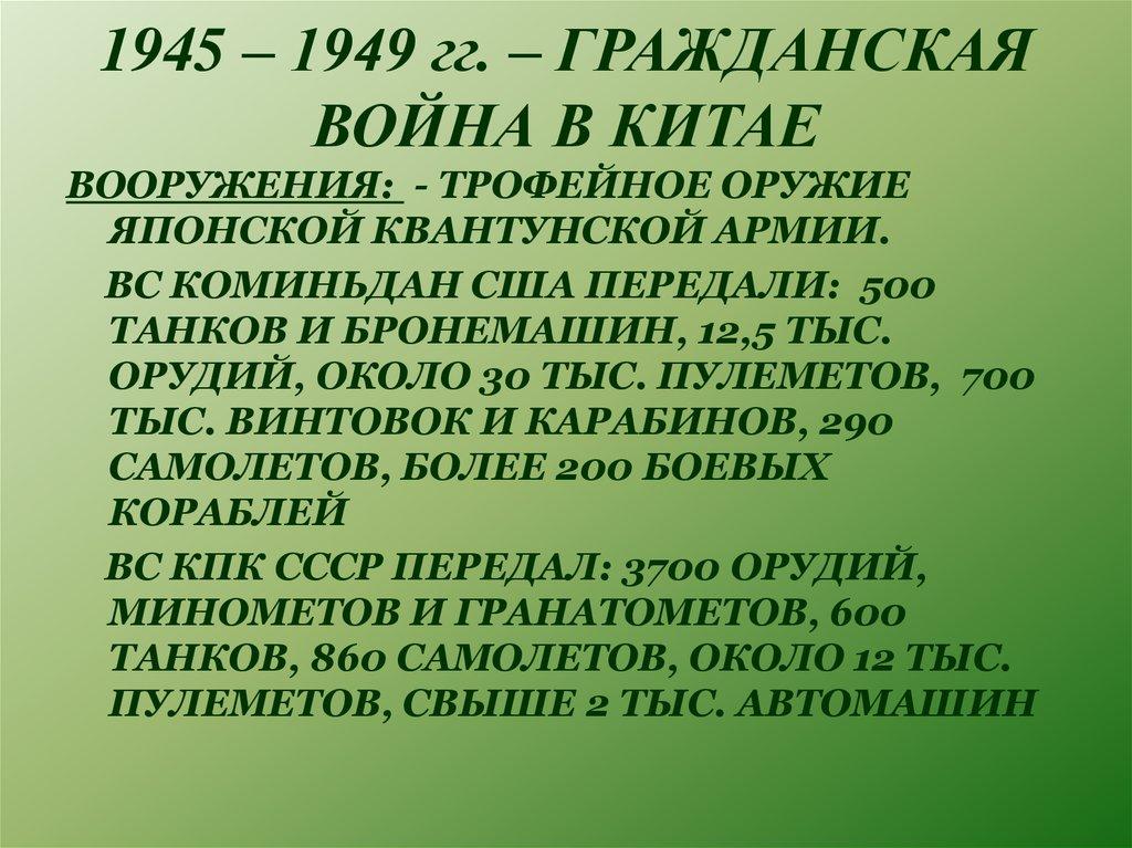 free ам белосельский белозерский и его философское
