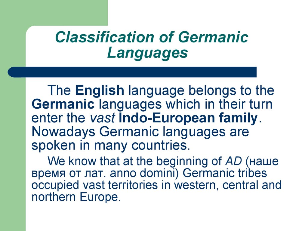 Classification of Germanic Languages