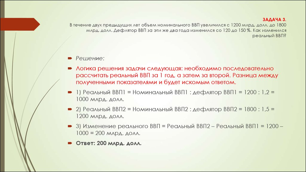А. Ф. Шишкин ... - modernlib.net