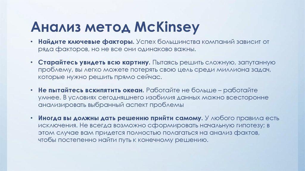 Презентация на тему Салават Юлаев - национальный герой