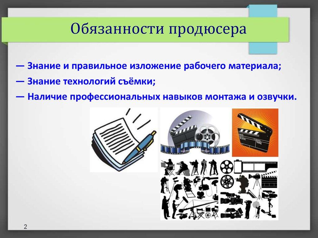 Производственный процесс Бюджет презентация онлайн Производственный процесс Бюджет