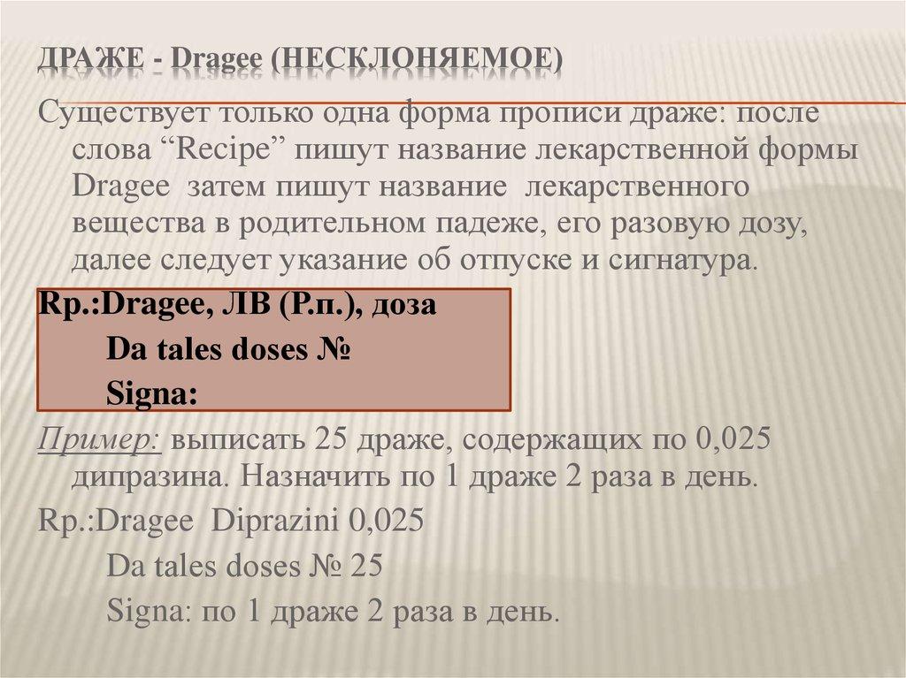 Presatitis recept a népi jogorvoslatok A prosztatitis kocogása