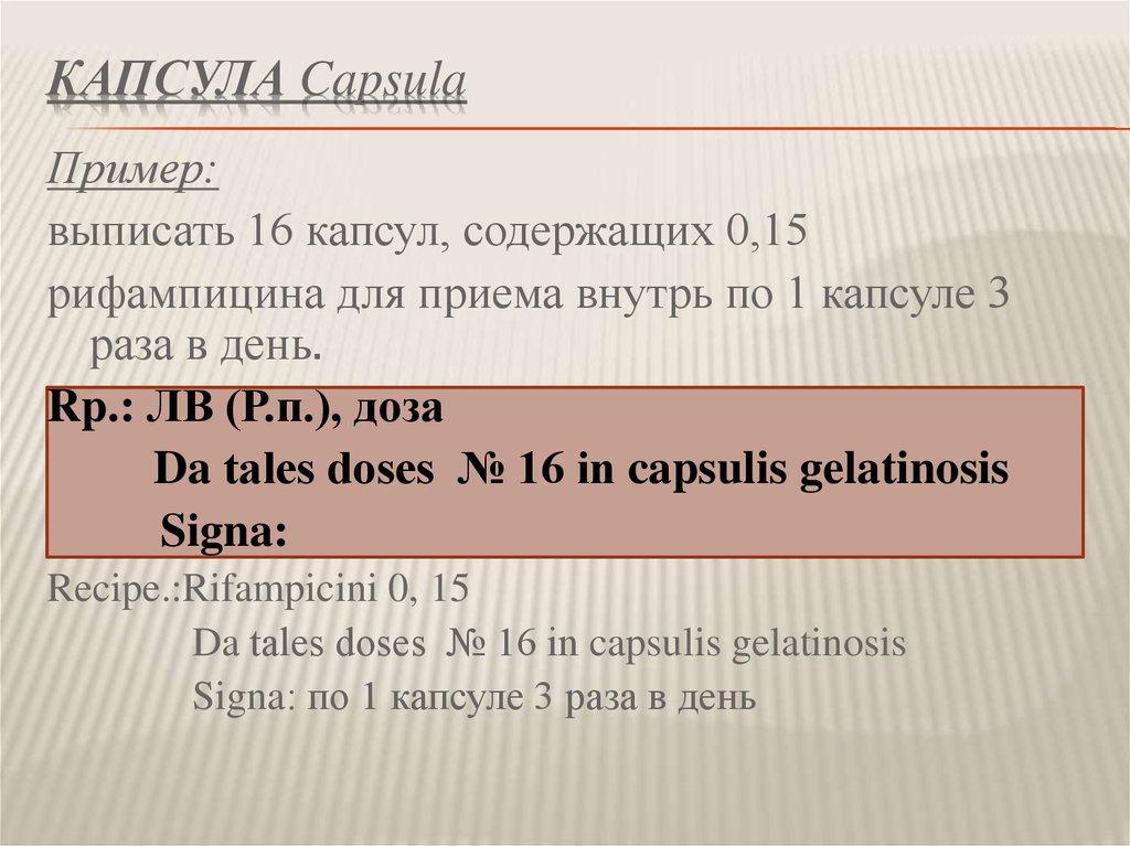 Presatitis recept a népi jogorvoslatok a prostatitis antibiotikumoktól
