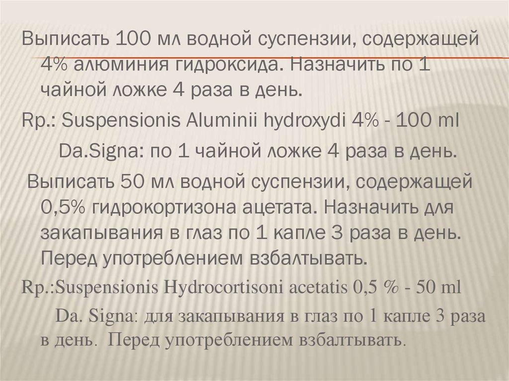 A prosztatitis legjobb kezelése Oroszországban Gomeopátia prosztatitis kezelése