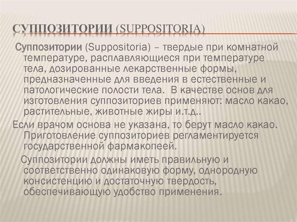 Presatitis recept a népi jogorvoslatok prosztata 42 mm