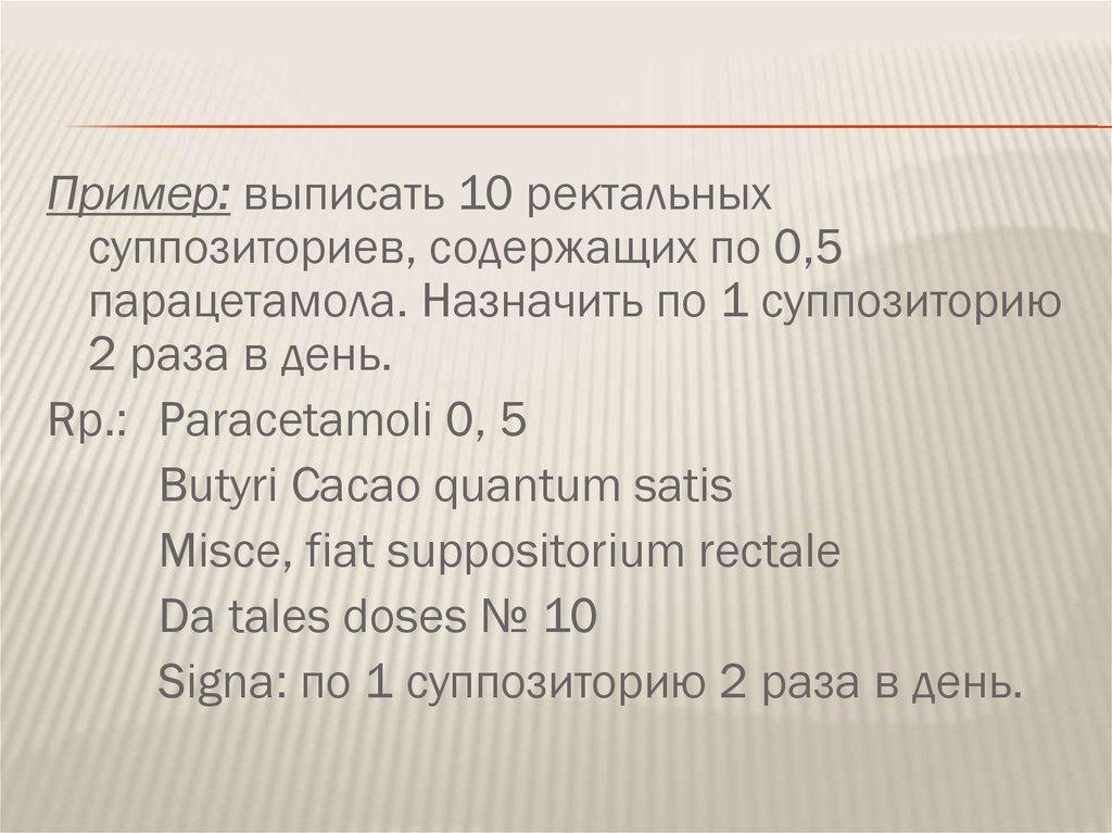 Népi recept a prosztatagyulladásra