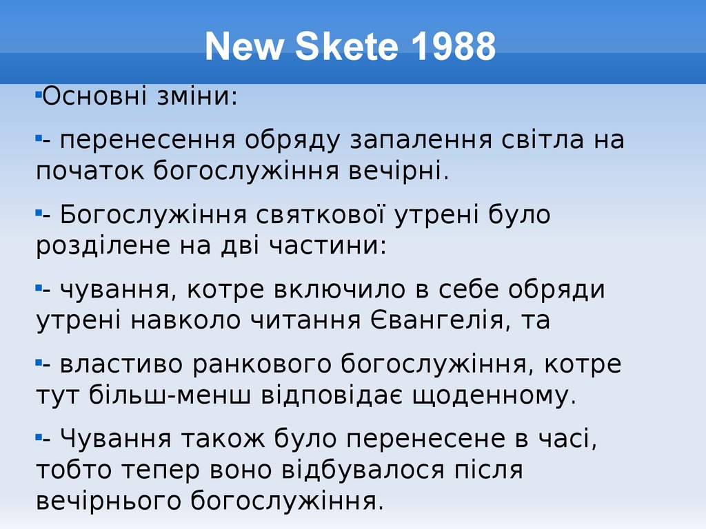 New Skete 1988