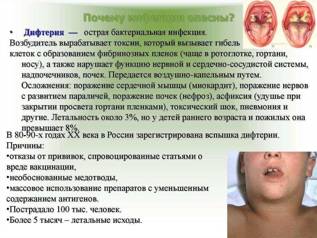 Прививка адсм сколько раз делают
