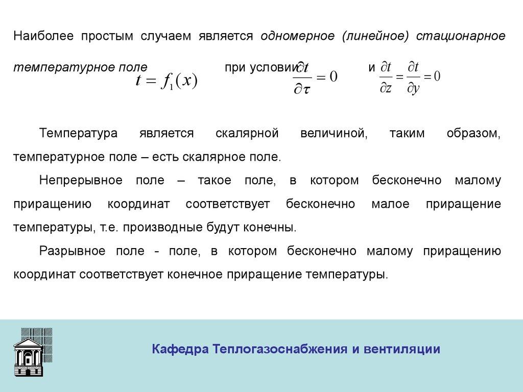 download Euclidean